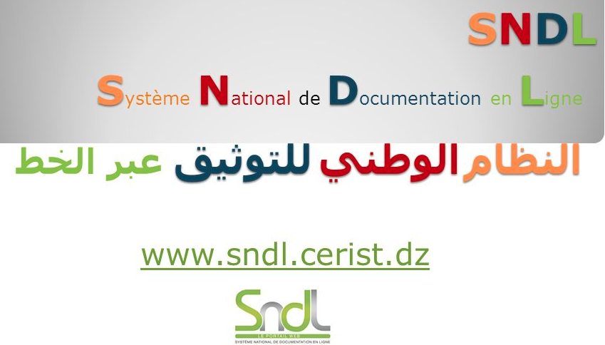 National System of Documentation